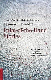 掌の小説 英文版―Palm of the Hand Stories (Tuttle classics)