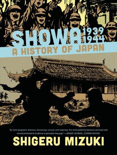 Showa 1939-1944: A History of Japan