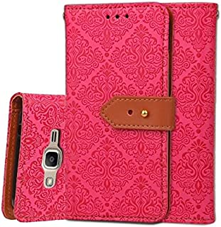 Protective Case Compatible with Samsung Magnetic Closure European Style Mural Embossed PU Leather Flip Wallet Case with Stand and Card Slot Compatible Samsung Galaxy J2 Prime Phone case