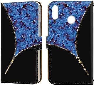 HUAWEI nova lite 3 (POT-LX2J) ケース 手帳型 ミラータイプ [ローズ・ブルー] 花柄 薔薇 フラワー チャック ノバライトスリー スマホケース 携帯カバー [FFANY] zip-119@05m
