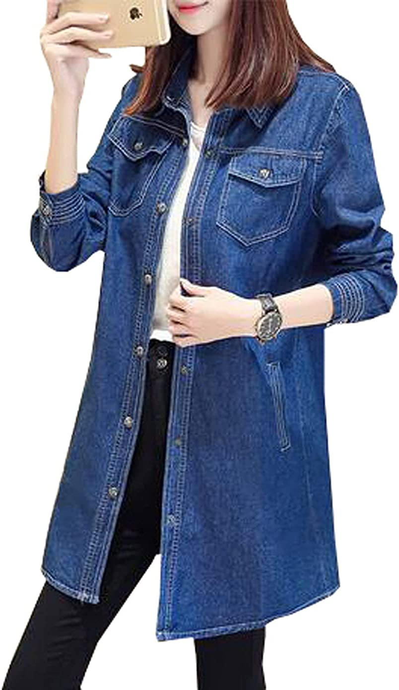 MYtodo Women's Casual Denim Jacket Long Sleeves Solid Color Blouse Cardigan
