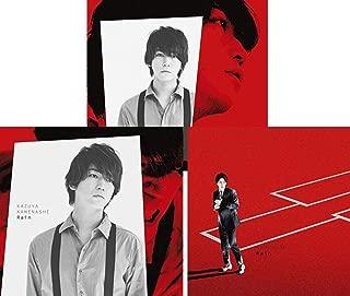 【店舗限定 3タイプセット】Rain(初回限定盤1+初回限定盤2+通常盤)...