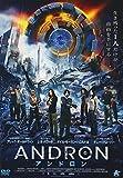 アンドロン[DVD]