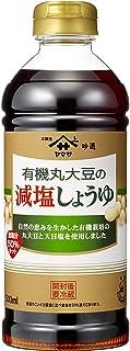 ヤマサ 吟選有機丸大豆の減塩しょうゆ パック 500ml×12本