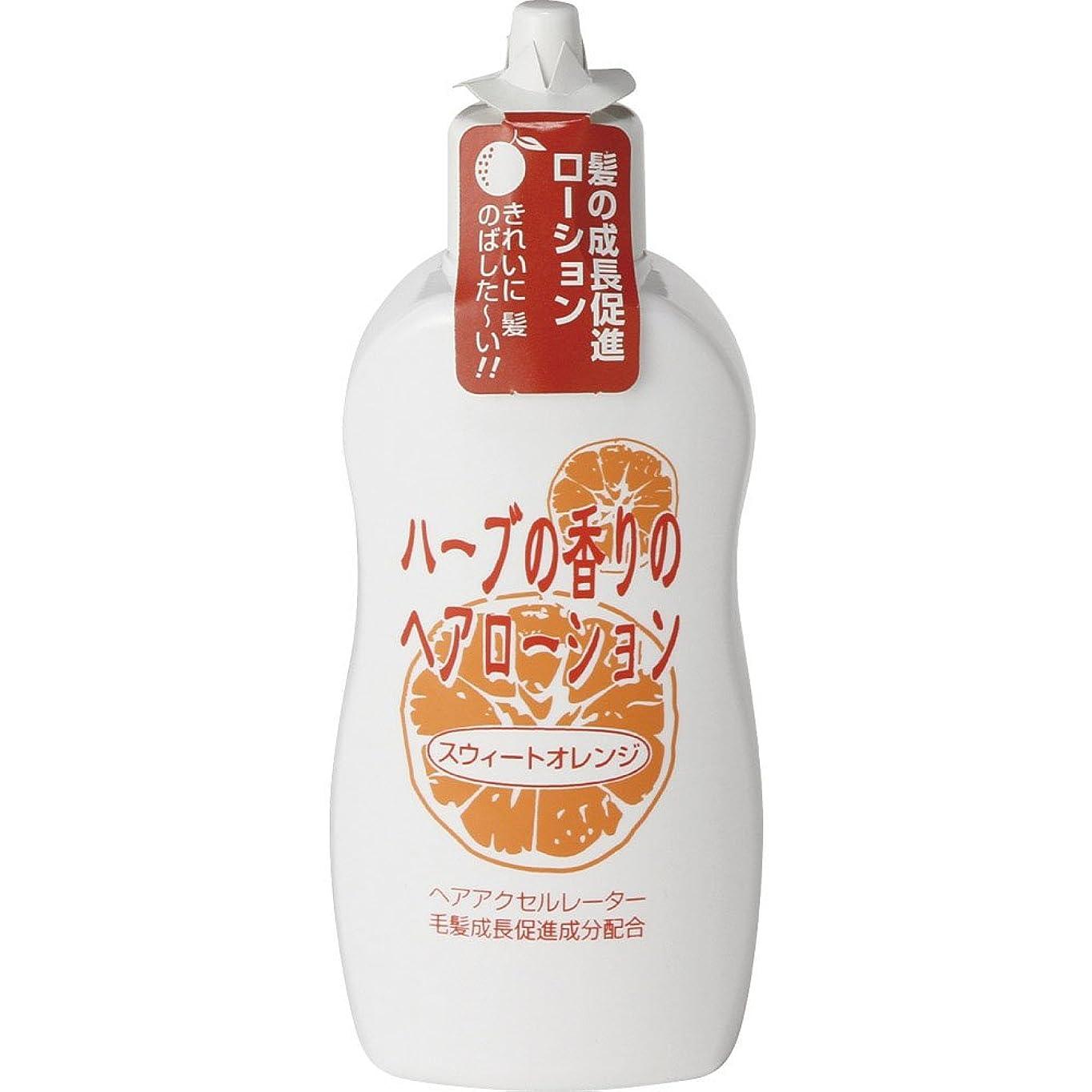 特別なますます防腐剤ヘアアクセルレーター スウィートオレンジの香り 150mL