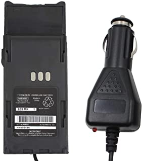 KENMAX Battery Eliminator Car Vehical Charger for Two Way Radio Motorola HNN9049AR HNN9049B HNN9049 P1225 P1225 LS