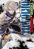 TIGER & BUNNY ORIGAMI (カドカワコミックス・エース)