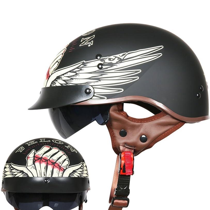 起きているとても多くのポップZHORT バイクヘルメット ハーフヘルメット 半帽ヘルメット 半キャップ ヘルメット T-55N (FELON、XL)