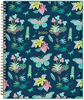 Blue Sky Dabney Lee Weekly/Monthly Planner, 8-1/2