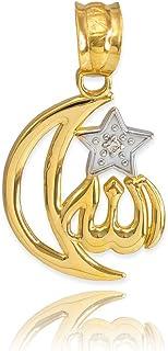 قلادة سحر النجمة الإسلامية والهلال القمر من الذهب عيار 10 قيراط