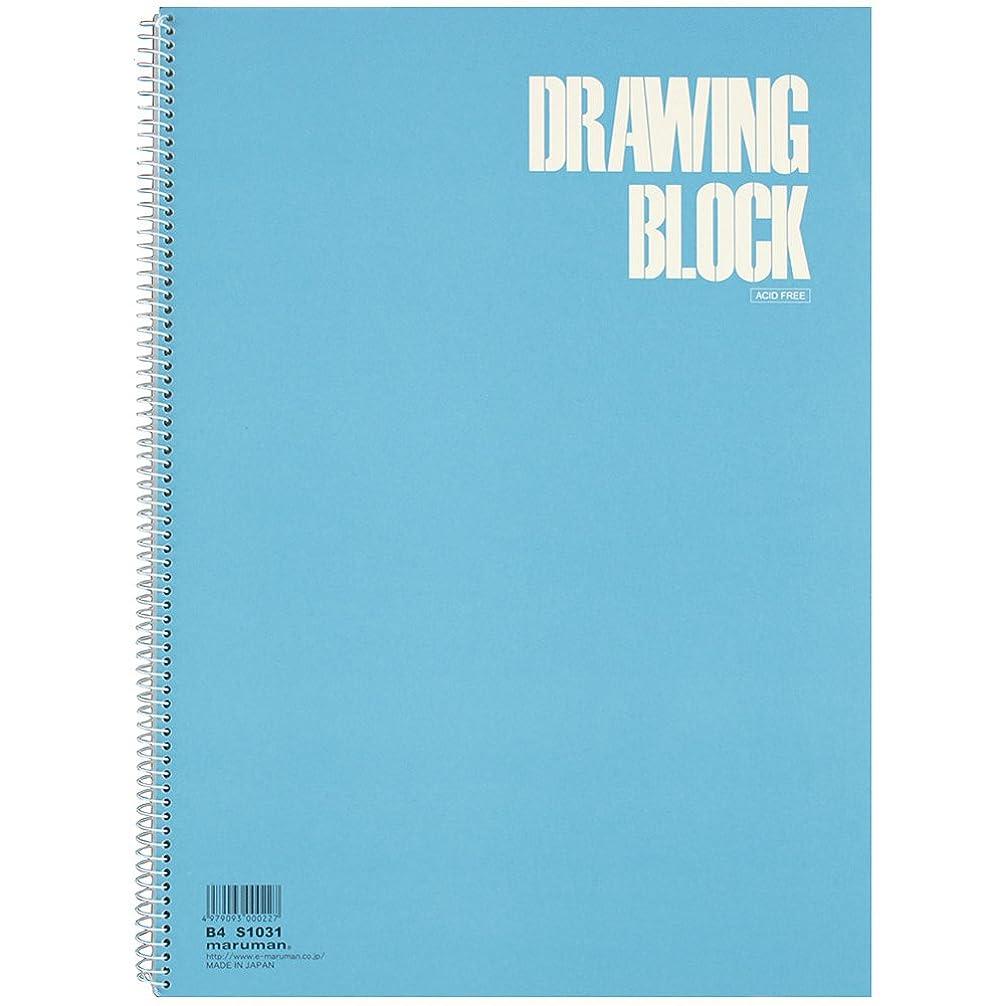 リーダーシップ強制チャンスマルマン スケッチブック B4 17枚 ブルー S1031-02