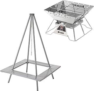 ロゴス(LOGOS) 囲炉裏ピラミッドパッケージ 81064100