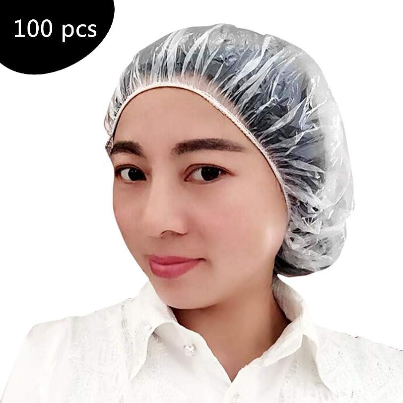 慈善ホステスおばさんシャワーキャップ ヘアキャップ 使い捨てキャップ ヘアカバー ヘアーパック イージーキャップ 浴用帽子 シャワー用 高品質 髪染め用 フリーサイズ 男女兼用 100入り