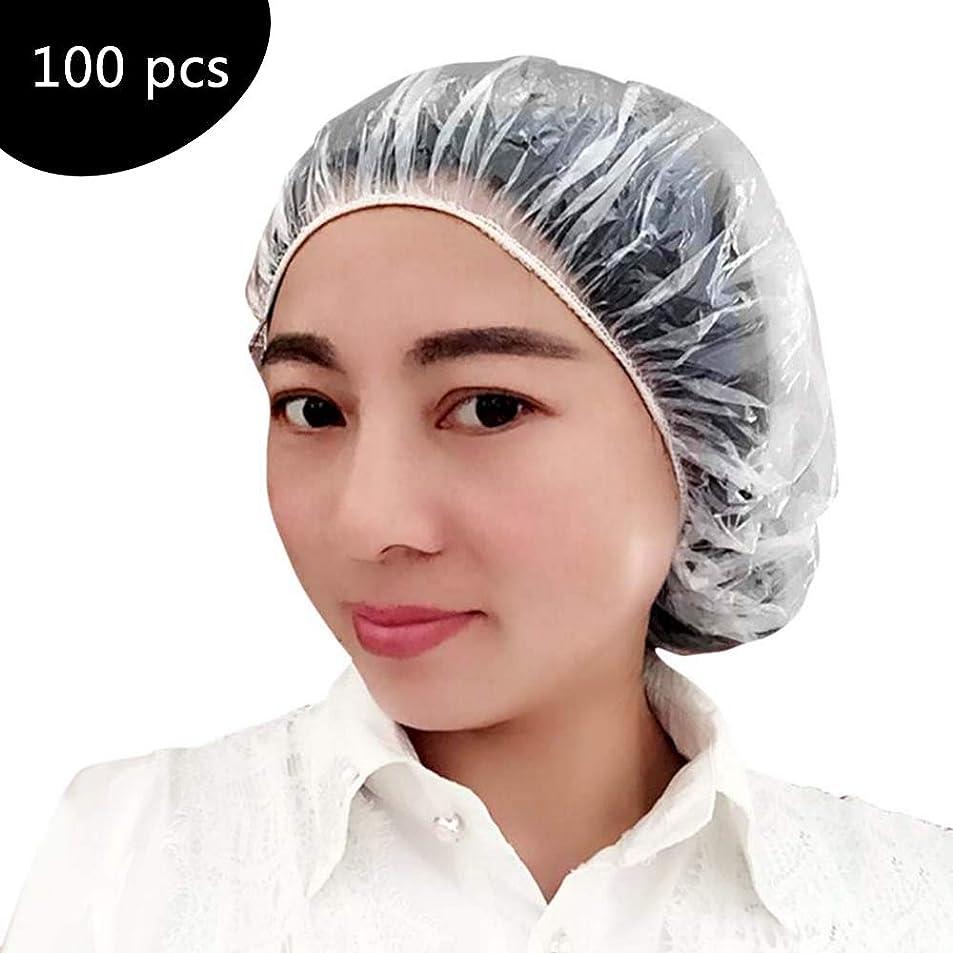 予算団結する十分ですシャワーキャップ ヘアキャップ 使い捨てキャップ ヘアカバー ヘアーパック イージーキャップ 浴用帽子 シャワー用 高品質 髪染め用 フリーサイズ 男女兼用 100入り