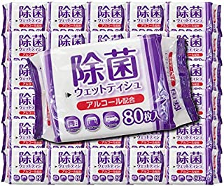 アルコール 除菌 ウェットティッシュ 80枚入 30個セット 計2400枚 業務用にも ウェットシート 日本製 まとめ買い