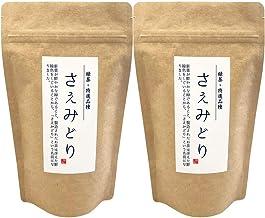 さえみどり210g×2p   鹿児島県   知覧   深蒸し茶   こだわりの品種   緑茶