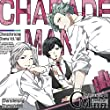 CharadeManiacs キャラクターソング&ドラマ Vol.1