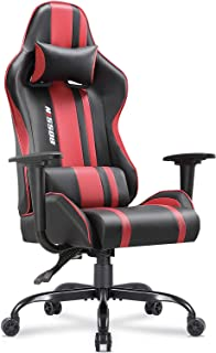 Gaming Chair Racing Style High-Back Computer Chair Swivel Ergonomic Executive Office Leather Chair Video Gaming Chair(Red)