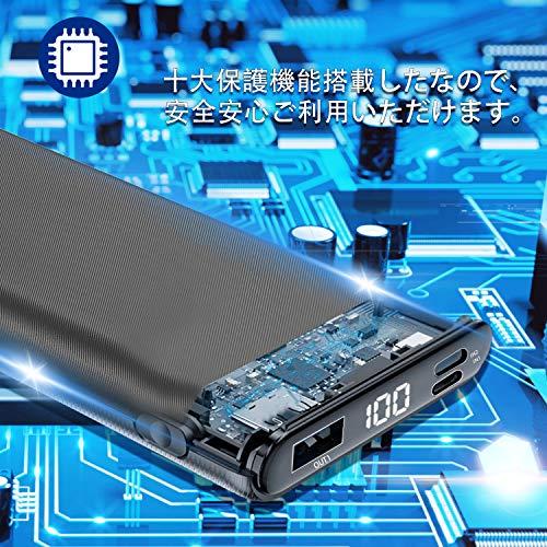 「新登場30000mAh大容量モバイルバッテリー薄型軽量」モバイルバッテリー30000mAh大容量PSE認証済薄型軽量Type-CUSB&MicroUSB入力ポート急速充電LED残量表示滑り止め仕様汚れにくい傷のつけにくいコンパクト持ち運び便利出張/地震/災害/アウトドアなどの必携品