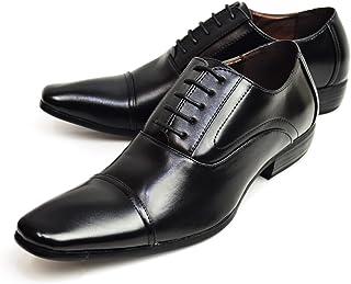 [リチャードスミス] ビジネスシューズ メンズ シューズ ビジネス スクエアトゥ フォーマル カジュアル 脚長 美脚 紳士靴 靴