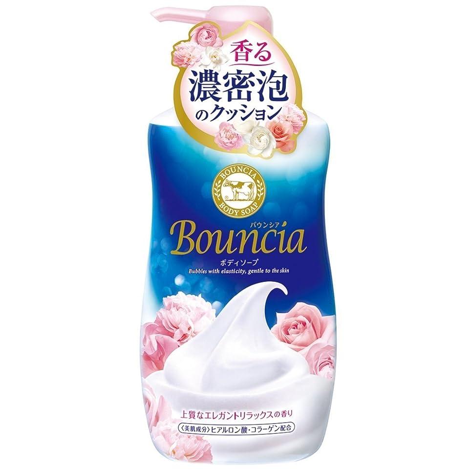 と組む抜け目のないペネロペバウンシアボディソープ エレガントリラックスの香り ポンプ 550ml × 2個