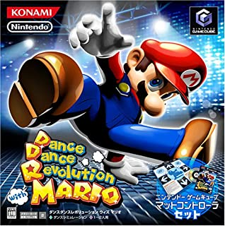 Dance Dance Revolution with Mario (w/ Dancing Controller) [Japan Import]