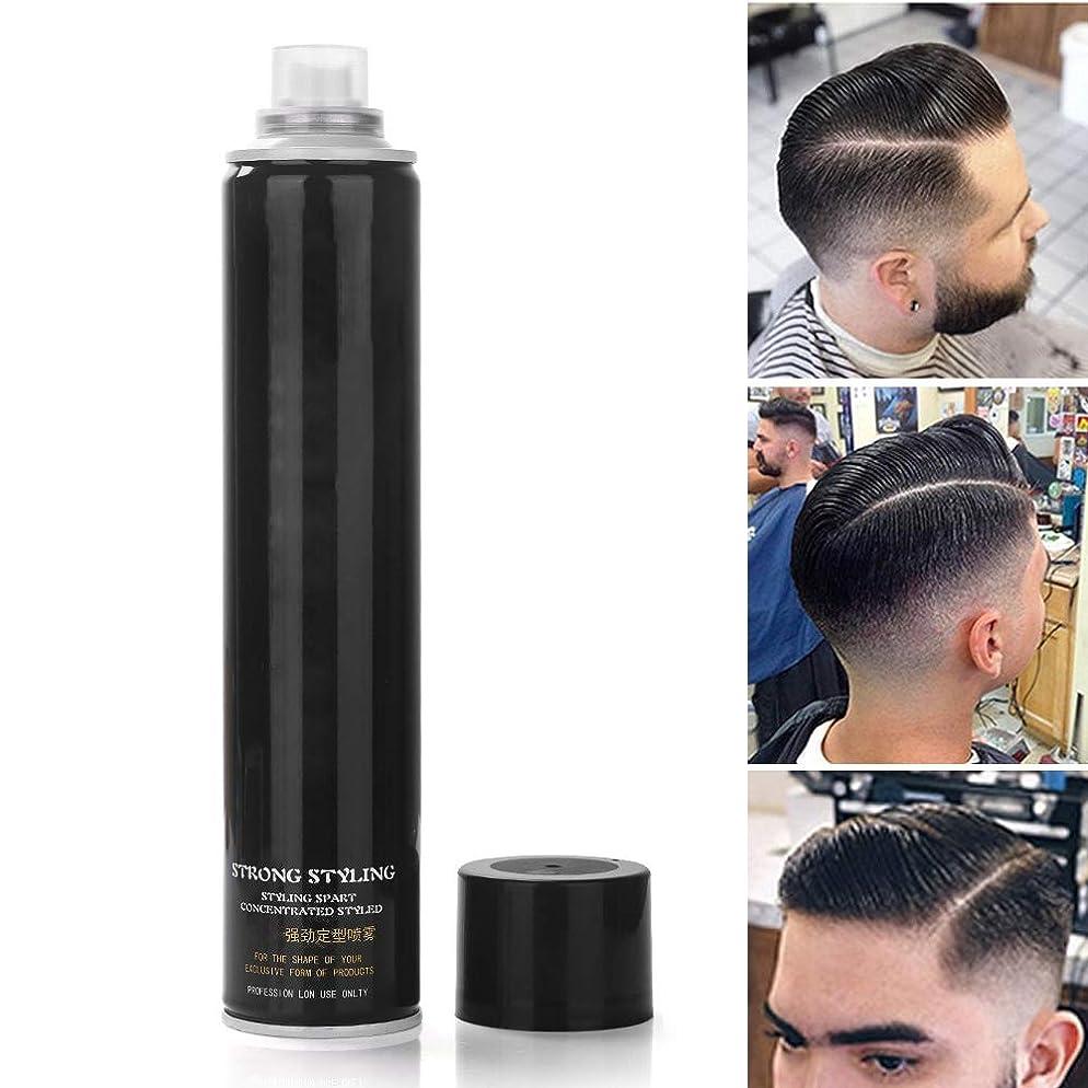 命令的線形流体男性と女性のためのあなたの髪のスタイルを保護しながら、長持ちする強力なホールドのためのスプレーを修正、強いホールドヘアスプレースタイルの修正スプレー