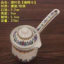 Koffie Sets Porselein Melk Theepot, Emailketel, Kleine Spiegel Glazuur, Wit Email Oude Bell Pot, Inductie Fornuis, Gasforn...