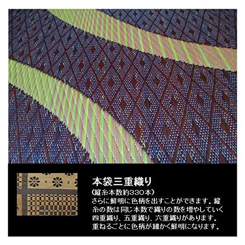 島松い草ラグオーロラ約3帖ブラウン191×250cm99235