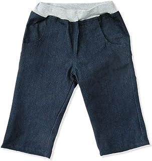 [ナーナッド] 1420220 無地 ストレッチ デニム ハーフ パンツ 男の子 ボーイズ キッズ 子供服 膝下