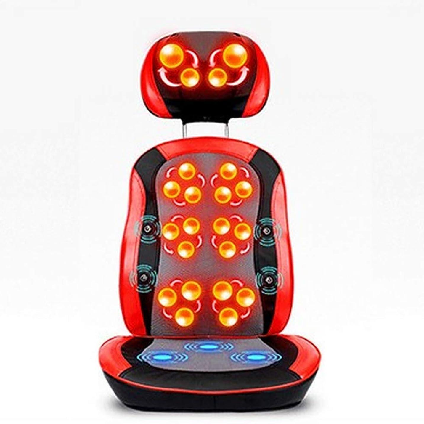 単語優先飢指圧チェアマッサージマッサージャー - リラックスした背中指圧またはローリングマッサージャー、家庭用、オフィス用、車用振動シートクッション付き