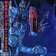 Mobile Suit Gundam Songs (Original Soundtrack)