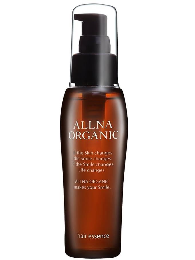 権限を与えるブレス動かすオルナ オーガニック 無添加 ヘアオイル 洗い流さない ヘアトリートメント 髪さらさら 保湿タイプ 80ml