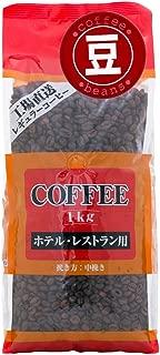 セイコー珈琲 ホテル・レストラン用コーヒー豆 1Kg