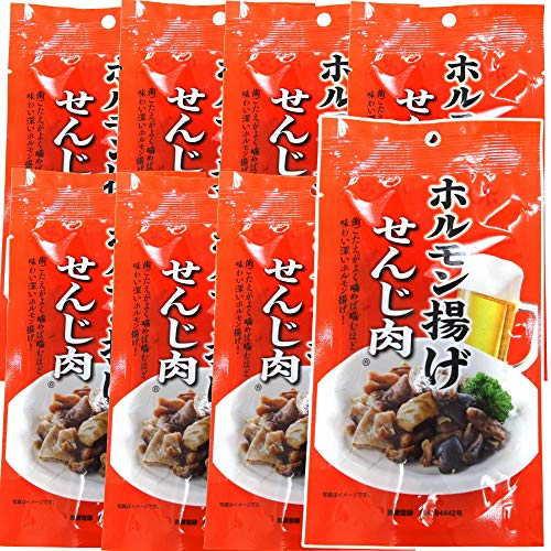 【広島名産】 せんじ肉 8袋セット (40g×8) ホルモン珍味 せんじがら【大黒屋食品】