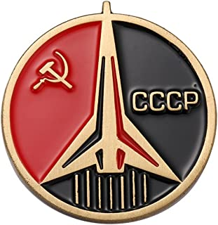 CCCP Soviet Badges Russia Pin Space Flight Universe USSR Communism Insignia