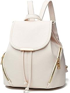 Generisch Lässige Handtasche Schule Leder Rucksack Schultertasche Mini Rucksack für Frauen und Mädchen
