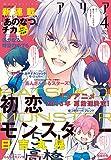 ARIA 2016年4月号[2016年2月27日発売] [雑誌]