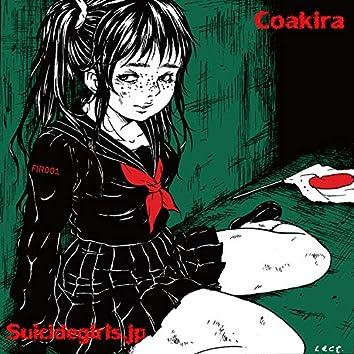 Suicidegirls.jp