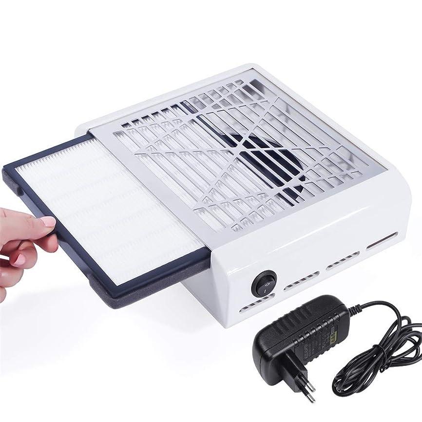 翻訳する居住者検索エンジンマーケティング強力なパワー40ワットネイルファンアートサロン吸引ダストコレクター機掃除機uvジェル機ネイルダストコレクター