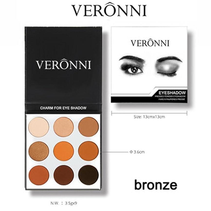 ヒール疫病維持9色カラフルEye Shadow Longay Shimmer Eye Shadow Palette Cosmeticメイクアップパレット OPOPQDE