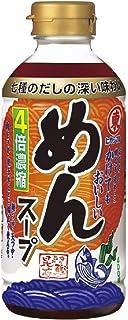 ヒガシマル醤油 めんスープ4倍濃縮400ml×3本