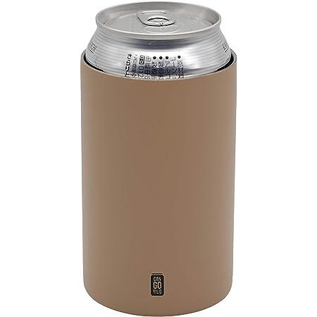シービージャパン 缶 ホルダー ベージュ 350ml 保温 保冷 ステンレス 真空 断熱 CAN GOMUG