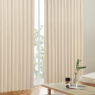 カーテンくれない 「K-wave-D-plain」 日本製 防炎 ラベル付【40色×140サイズ】 1級遮光カーテン2枚組 遮熱 断熱 エクリュ 幅100×丈130cm