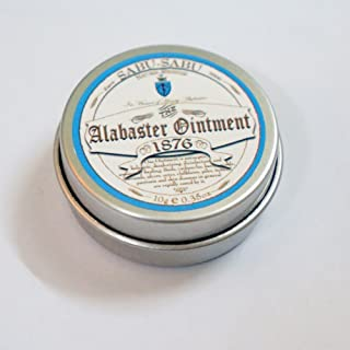 All Purpose Skincare Antibiotic Antiseptic Ointment Cream (Alabaster Ointment), an Age-old Remedy 0.35 Oz (Pack of 2)