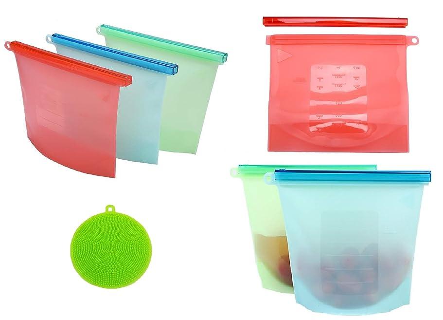 素晴らしい良い多くの哲学者バスケットボールBestOffer シリコン食品ストレージバッグ 再利用可能な食品バッグ 冷蔵庫/冷凍庫用 7枚セット Mサイズ 3 XLサイズ シリコーン製スクラブスポンジ付き
