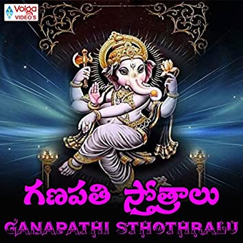 Ganapathi Sthothralu