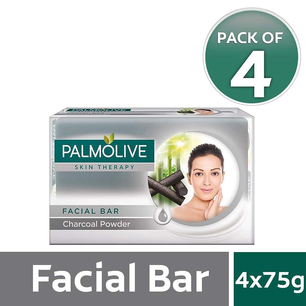 バンド感じ文明Palmolive Skin Therapy Facial Bar Soap with Charcoal Powder - 75g (Pack of 4)