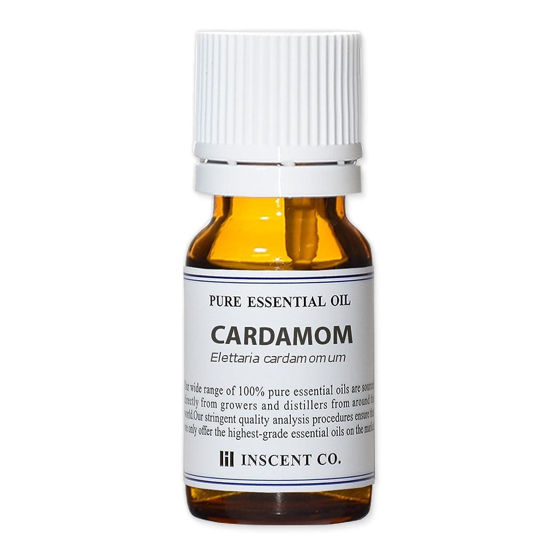目の前の勘違いするモチーフカルダモン 10ml インセント アロマオイル AEAJ 表示基準適合認定精油