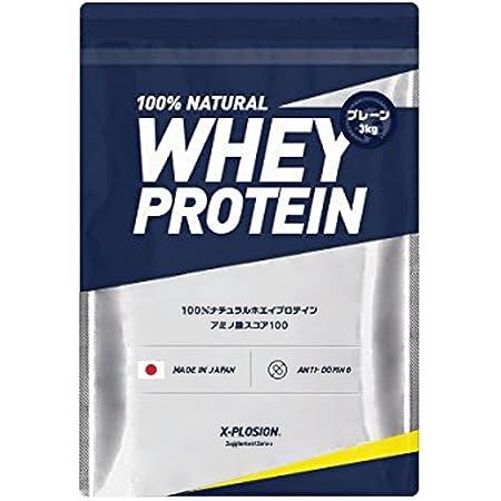 エクスプロージョン ホエイプロテイン 3kg 約100食分 プレーン味 大容量 国産